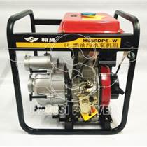 翰絲3寸柴油污水泵抽水機