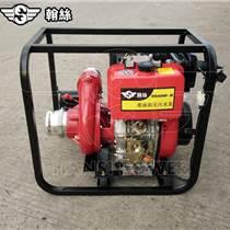 4寸電啟動柴油污水泵