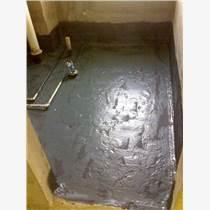畜水池防水補漏專業快速佛山市福升防銹補漏