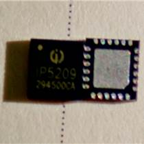IP5209首選至為芯科技供應商專業的移動電源IC