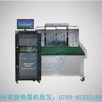 中山空調條碼噴碼機 高溫噴碼機