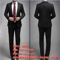 天津职业装定做 白领职业装正装 行政职业工装