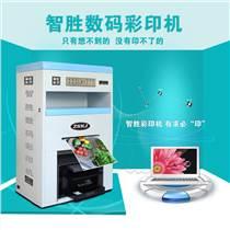 會員卡一張起印高精度印制的數碼彩印機