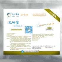 港澳臺土壤調節|微妙軍團|土壤調節劑作用