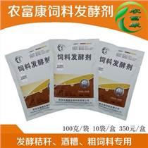 三步教你發酵木薯粉渣飼料提高營養吸收