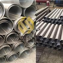 渤森不銹鋼U型絲全焊式繞絲管