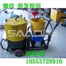 路面修补沥青灌缝机 萨奥机械品质出厂性能稳定