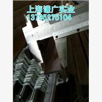 鞍鋼2號角鐵現貨批發 專業銷售20203角鋼