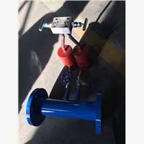 V錐流量計 液體,氣體專測