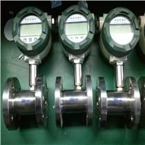 RFM-LWGY型渦輪流量計