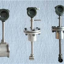 插入式渦街流量計 氣體、液體、蒸氣專測