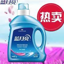 廣州洗衣液廠家直銷品牌洗衣液訂做廠家