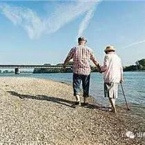 退休了,去哪里养老山东龙口海景房东海旅游度假区
