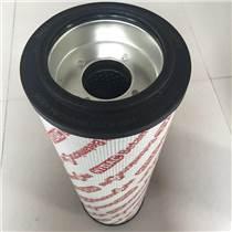 風電齒輪箱濾芯1300R010BN4HC/B4-KE50