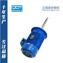 節能電機 驅馳高壓風機電機大量供應