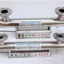 阳泉市政污水PDCn-600紫外线消毒器厂家/冠宇环保