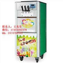鎮江多色冰淇淋機廠家【冰淇淋機廠家】