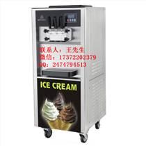 鎮江冰淇淋機多少錢【冰之樂冰淇淋機器】