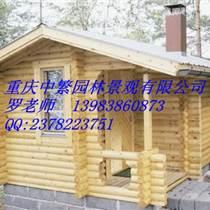 重慶生態木屋防腐木木屋