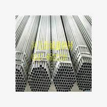 福建35大口徑無縫鋼管大量庫存,價格合理