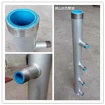 志杰牌水表表前分水管分配器