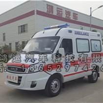 宏運牌新款依維柯救護車廠家直銷監護型救護車價格