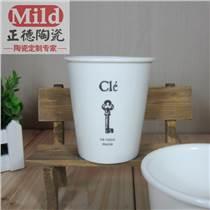 陶瓷酒杯定制