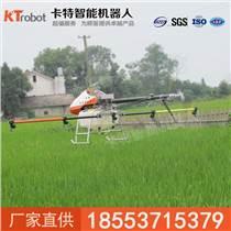 農藥噴灑飛機,卡特農藥噴灑飛機價格