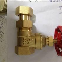 伸縮水表前黃銅閘閥