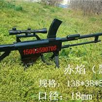 供应cs气炮枪 射击游艺气炮 儿童游乐气炮枪