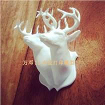 广州3D打印一元一克