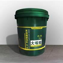 海綿水性噴膠-大嘴蛙水性噴膠-水性膠黏劑易立凱泰新材料