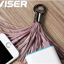 偉升VISER流蘇便攜掛件安卓手機數據線USB快速傳輸3.0A充電線