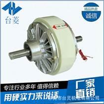 24v磁粉離合器價格_DC24v磁粉離合器廠家