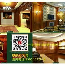 湖南省巴勞木市場門店