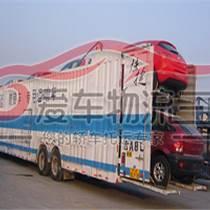 深圳小轿车托运公司 深圳私家车托运