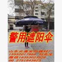 尖盾一廠重慶萬州交警遮陽傘/河南鄭州交警遮陽傘
