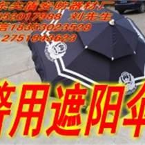 尖盾一廠雙層便攜式交警遮陽傘/雙層隔熱型交警遮陽傘