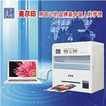 創業項目開店必備廣告宣傳單印刷機可印不干膠