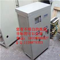 XJ01-45KW上海?#21697;?#26426;自?#26477;?#21387;起动柜