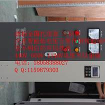 SCKR-110KW智能馬達在線式軟起動柜