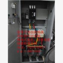 XQP4-450KW球磨機頻敏起動控制柜報價