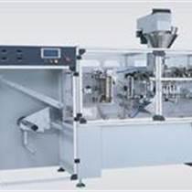 山西水晶餐具包装机