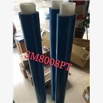 3M8008PT强弱胶带、3M8008PT工业胶带