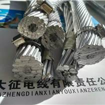 钢芯铝绞线JL/G1A-185/30厂家报价
