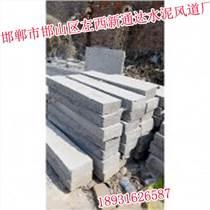 邯郸新通达水泥构件几十年的老厂家