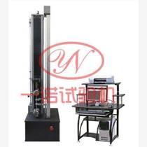 低价供应塑料薄膜拉力试验机