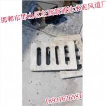 邯郸水泥构件,邯郸新通达水泥构件,种类多多