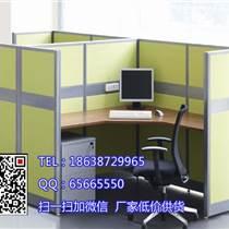 鄭州屏風辦公桌批發帶隔斷的辦公桌價格