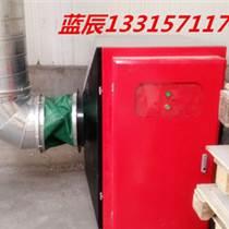 化工廠光氧催化廢氣處理設備廠家
